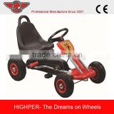 Kids Pedal Car Go Kart (PCS-2)