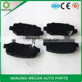 Passed ISO 9001 test OEM avaliable performance Baojun 730 car brake pad,brake pad manufacturers