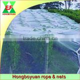 China factory wholesale plastic anti hail and insect net mesh plant covers