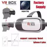 Trade assurance VR BOX Version 3.0 5.0 Generation Distance Adjustable 3D Glasses VR box VR Case with removed