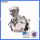 zongshen 300cc engine fro ATVs