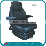 China Alibaba Supplier Apply Crane Pilot Seat for Vehicles Marine Boat Truck