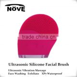 2016 New Product High Quality facial brush electrical facial massage Beauty Device Girl Face brush