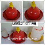 High quality automatic poultry bell drinker/low price