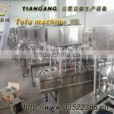 Shanghai gold manufactures water-tofu packaging machinery