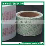 Superior Quality Desiccant Packing Paper ,Silica Gel Packing Paper ,Tyvek Wateproof Paper
