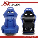 UNIVERSAL STYLE FRP RACING SEAT BLUE FOR BRIDE SPS (JSK320151)