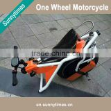 Sunnytimes new outdoor adult monocycle electric solo wheel motorcycle