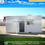container house price /movable prefab modular luxury container home/mobile home