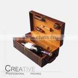 Handmade recycled luxury 2 wine box leather with set wholesale                                                                         Quality Choice