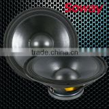 YD18-220-01 High quality 18 inch pa system speaker