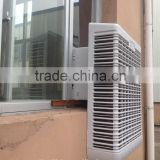 home mini air conditioner/air cooler without water with best price                                                                         Quality Choice