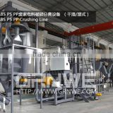 Professional Manufacture Waste Used Scrap Plastic ABS PS PC Crushing Washing Drying Recycling Machine Line