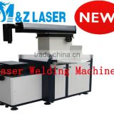 China Qingdao machinery 200w400w high precision low price jewelry laser spot welding machine