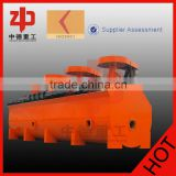 gold ,copper ore flotation machine /flotation machine for sale/gold ore mining machinery separator for ore