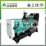 250KVA diesel generator set powered by cummins engine                                                                         Quality Choice