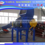 Factory Wholesale CE Approved PP/PE/PET/PVC Plastic Crusher Machine