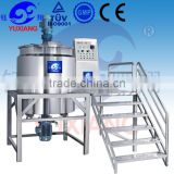 Yuxiang JBJ Multi-function syrup mixing tank