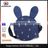 Canvas Satchel Casual Messenger Kids Bag Fashion Cross Body Single Strap Backpack School Bag