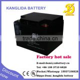12voltage 40ampere sealed lead acid battery made in China factore wholesale Kanglida brand agm gel battery