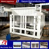 concrete block making machine distributors in Africa/solid and hollow gypsum block production machine