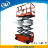 12 Meters Aerial Self Propelled Hydraulic Motorcycle Scissor Lift Table With Loading 500kg