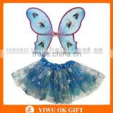 Good quality tutu skirt solid color factory directly girl's tutu with Butterfly wings