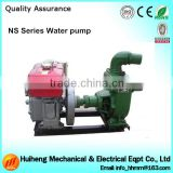 Farm irrigation Water Pumping Machine-NS 80 Water Pump