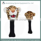 Golf Club Animal Head Cover