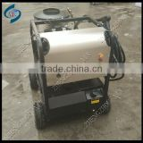 China factory directly sale Hot Steam Pressure Washer With Best Price
