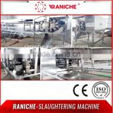 High Quality Poultry Slaughtering Equipment/Chicken Slaughterhouse Poultry Thigh Deboner