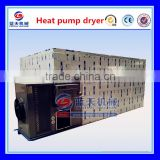 Hot Sales!!! Apricot Drying Machine Energy Saving 75%