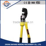 Factory Price Hydraulic Bolt Cutter/ Rebar Cutter and Chain Cutting Tools