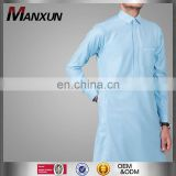 Arabic Mens Pakistan Kurta New Design Islamic Clothing 100% Cotton Light Blue Long Men Thobe Jubba For Men Thawl