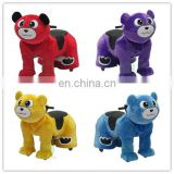 HI CE teddy bear animal ride on toy scooter with battery,electric ride on toy for kids and adult