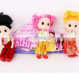 "2012 hot sale 3.5""little japanese love dolls"