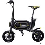 Alucard electric bycle folding ebike 12inch two wheel electric car direct manufactuter from Shenzhen