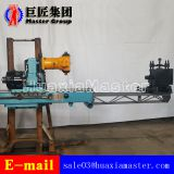 KY-200 hydraulic explortation drilling rig for metal mine convenient to install and operate