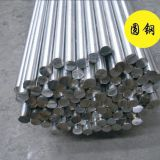 Electrode Rod 201 304 316 321 3mm 316 Stainless Steel Rod