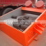 According to the factory price sell Vibrating Feeder , Stone feeding Equipment with durable