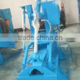 tyre cutter machine