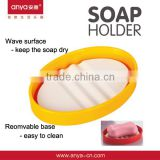D589 Dry Soap Dish Holder Soap Box Holder Plastic Soap Holders For Showers                                                                         Quality Choice