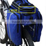 Bicycle Bag Bicycle Rack Bike Bag Bicycle Picnic Bag Folding Bike Bag Cool Bicycle Bag Outdoor Cool Bicycle Bag