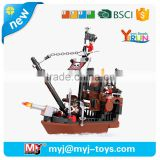 enlighten children pirate ship series plastic toy building block JM023079                                                                         Quality Choice