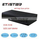 HD cable tv receiver free to air ISDB T support USB PVR set top box