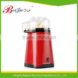 2016 New Commercial popcorn maker classic air poppers popcorn