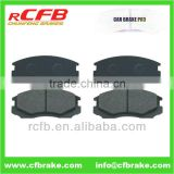 CAR BRAKE PAD FOR MITSUBISHI COLT,LANCER,LIBERO,MIRAGE
