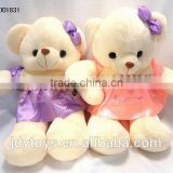 25 inches lovely cartoon bear plush toy,Animal stuffed toy,Wholesale cartoon animal plush toy