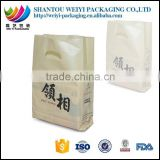 Supermarket custom pe ldpe hdpe packaging handle bags /shopping plastic bag                                                                         Quality Choice