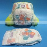T shape high quality cloth like cheap baby diaper